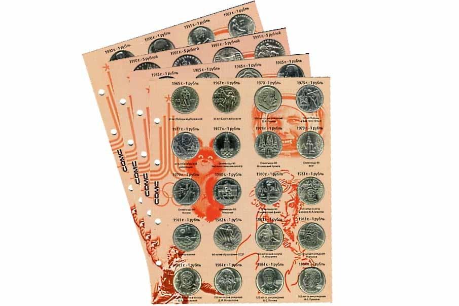 листам армения купить